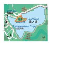【4/20】湯ノ湖ハイキングコース一部閉鎖解除のお知らせ
