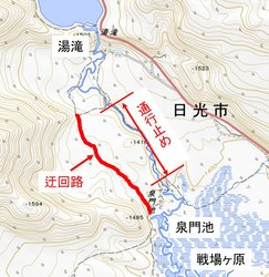 【5/23】戦場ヶ原周回歩道の迂回路(泉門池~小滝上間)の開通について