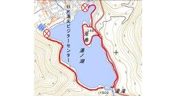 【12/19】湯ノ湖周回線歩道 通行止めのお知らせ