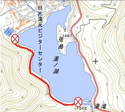 【4/8】湯ノ湖ハイキングコース一部解除のお知らせ