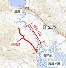 【4/26】戦場ヶ原周回歩道の迂回路について(再掲載)